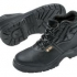 Ботинки Панда 6919